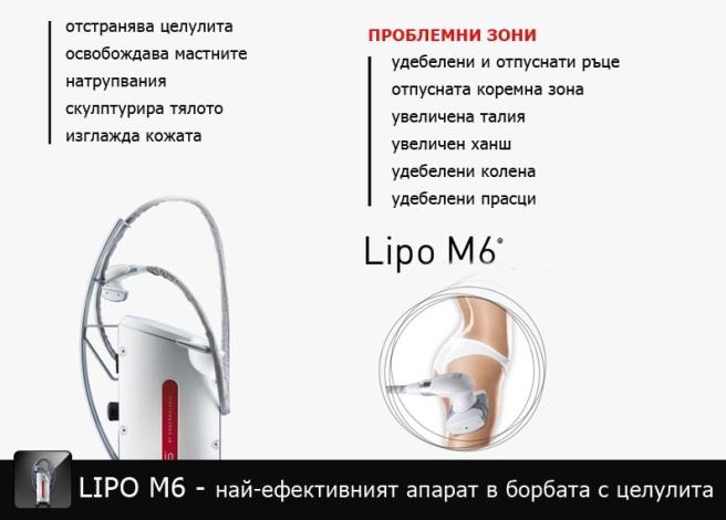 LPG masaji